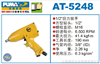 AT-5248巨霸气动扭力扳手