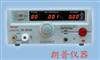 KC2670AKC2670A数字耐压测试仪