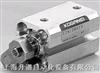 KOGANEI气缸,进口气缸CDAS12X25-B
