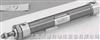 KOGANEI气缸,进口气缸DA20X125-A