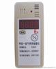 ZA-CJYB4/25(A)甲烷-氧气两用报警仪  报警仪