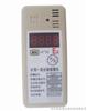 ZA-CTB1000矿用一氧化碳报警仪  一氧化碳报警仪  报警仪