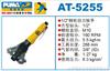 AT-5255 巨霸气动棘轮扳手