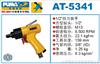 AT-5341 巨霸气动扭力扳手
