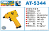 AT-5344 巨霸气动扭力扳手