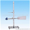 NSLW-LS1206B旋桨式速仪/速仪/速计NSLW-LS1206B