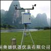 WH89-03自动气象站/气象站/便携式气象站/水文气象站/有线气象站/无线气象站/太阳能自动气象站