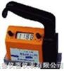 QS36-SDS9数显电子水平仪/电子水平仪/水平仪/数显水平仪