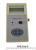 HA-LGY-II便携式速仪/便携式速计/速仪