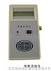 HA-LGY-II便携式流速仪/便携式流速计/流速仪