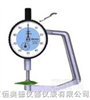 HD-YH-1叶片厚度测定仪/厚度检测仪/叶片检测仪/叶片测厚仪