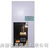 HAL-3油脂烟点仪/油脂烟点测定仪/烟点仪/油脂烟点检测仪