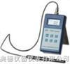 SHT-HT201手持式数字高斯计/数字高斯计/手持式高斯计/高斯计/磁场强度仪/磁场强度计/便携式高斯计/特斯拉计