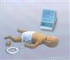 KAH/CPR160  高级婴儿复苏模拟人