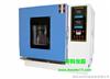 DHS-100低温恒定湿热试验箱,恒温恒定湿热试验箱