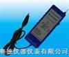 H99-SDY-2漏电保护器测试仪 漏电保护器检测仪 漏电保护仪H99-SDY-2