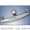 SY-600德国施密特机械式张力仪、表盘式张力仪SY-600
