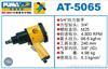 AT-5065巨霸气动扭力扳手
