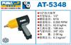 AT-5348巨霸气动扭力扳手AT-5348
