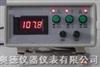 KDK-KDY-1A便携式四探针电阻率测试仪 四探针电阻率测试仪 四探针电阻率检测仪 四探针电阻率测定仪