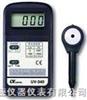 HA-340紫外线强度计/紫外线强度仪/紫外线强度计