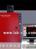 UVI FireReader 系列凝胶成像系统