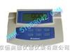 HADDDS-307電導率儀/電導率計/數顯電導率儀/臺式電導率儀