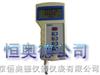 HADDDB-305便攜式電導率儀/便攜式電導率計/電導率儀