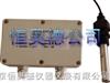 HADHD-2電導變送器