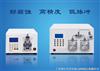 5002,2H02HY计量泵平流泵中压恒流泵中压柱塞泵