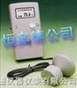 SXB-RSY-1肉类水分快速检测仪/肉类水份快速检测仪/肉类水分检测仪/肉类水份快速测定仪