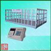 TZH-B牲畜电子地磅