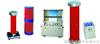 TFL-JB/HFL-HT发电机交流耐压谐振装置-交流耐压谐振装置