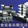 DHI-0613-X 24DC型ATOS电磁阀现货