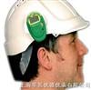 T.exT.ex便携式硫化氢检测仪