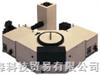 FLS920全功能型荧光光谱仪