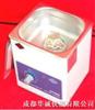 CSBQT15基本型超聲波清洗機