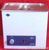 CSBQT6150基本型超声波清洗机