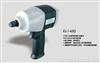 KI-1450台湾冠亿气动扳手