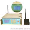 HNTT-D大体积混凝土温度测试仪(多点无线采集系统)