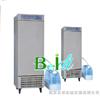 BD-PRXD系列重庆低温人工气候培养箱