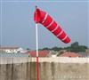 TA-WDBGC红白杆高强度风向袋