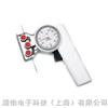 机械式施密特张力仪/表盘式张力仪/线缆张力仪ZD2-300