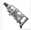 KI-50台湾冠亿气动扳手