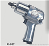KI-859台湾冠亿气动扳手