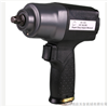 KI-1351台湾冠亿气动扳手