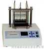SYD-2806H全自动沥青软化点测定仪