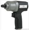 KI-1355台湾冠亿气动扳手