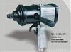 KI-1634-P2台湾冠亿气动扳手