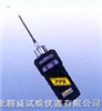 总挥发性有机化合物(TVOC)平博中国